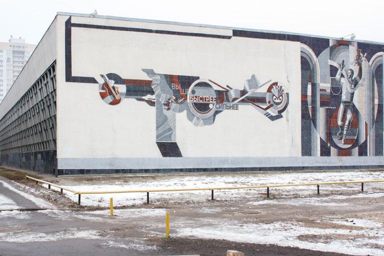 Mozaic din Harkov. Sursa: https://www.admagazine.ru/architecture/arhitektura-v-obektive-sovetskie-mozaiki